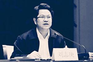 Phó Tỉnh trưởng tỉnh Quảng Đông Lưu Chí Canh bị cáo buộc bảo kê cho nghề mại dâm ở thành phố Đông Hoản.