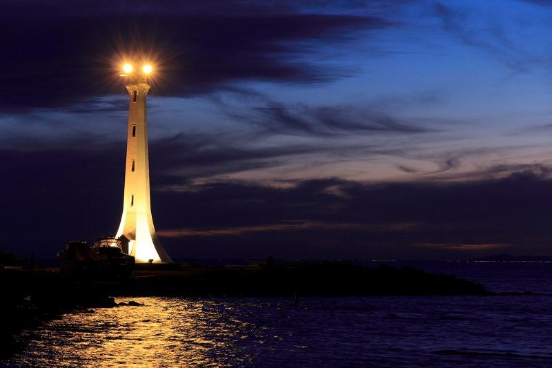 Ngọn đèn chỉ đường - Vầng trăng