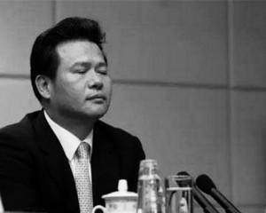 Ngày 19/1, ông Cung Thanh Khái, cựu Phó Chủ nhiệm Văn phòng Công tác Đài Loan bị tuyên bố điều tra.
