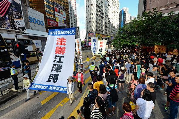 """Trước ngày Nhân quyền Thế giới đã có công bố mới nhất về số người tham gia ký tên vào """"Kiến nghị truy tố ông Giang Trạch Dân"""". Trong hình là hoạt động diễu hành của người dân Hồng Kông diễn ra ngày 1/7 năm nay."""