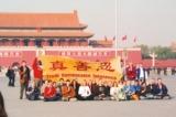 Bức ảnh mang tính biểu tượng về tình người trước Thiên An Môn