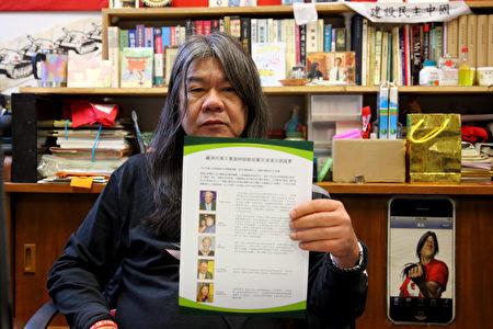 Ông Lương Quốc Hùng, nghị sĩ Hội đồng Lập pháp đảng LSD (Ảnh: Liyi).