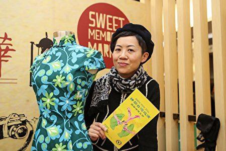 Chị Dương Mỹ Quỳnh, nhà giảng dạy thiết kế Hồng Kông (Ảnh: Wang Wenqun).