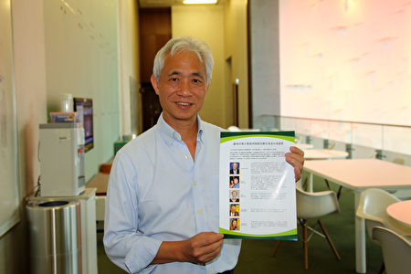 Ông Lương Diệu Trung, nghị sĩ Hội đồng Lập pháp Hồng Kông.