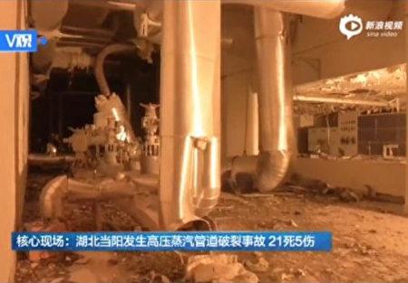 Nhà máy nhiệt điện Mã Điếm tại Đương Dương – Hà Bắc đang trong quá trình chạy thử thì bị vỡ đường ống hơi nước gây rò rỉ hơi nước làm 21 người thiệt mạng, 5 người bị trọng thương.