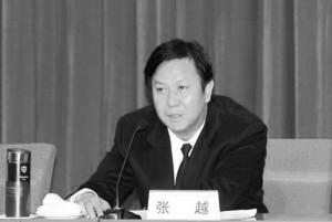 Trước khi bị bắt, Trương Việt cá tính điên cuồng. Năm 2015 quan to này từng bị bắt ba lần nhưng cuối cùng đều phải thả.