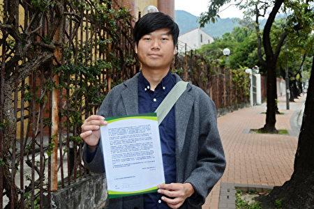 Đạo diễn điện ảnh Trần Tử Hằng (Ảnh: Song Xianglong).
