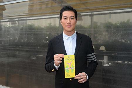 Nam diễn viên và ca sĩ Chu Tử Dương (Ảnh: Song Xianglong).