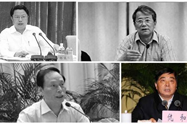 """Bốn """"hổ to"""" bị tuyên án từ ngày 13 – 16/12 gồm: Dương Vệ Trạch (Yang Weize, phía trên bên trái), Lệnh Chính Sách (Ling Zhengce, phía trên, bên phải), Tư Hâm Lương (Si Xinliang, phía dưới bên trái), Cừu Hòa (Chou He, phía dưới bên phải)."""