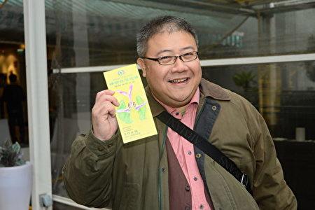 Ông Lưu Tích Hiền lên tiếng kêu gọi mời đoàn Shen Yun đến Hồng Kông biểu diễn (Ảnh: Song Xianglong).