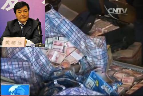 Ảnh chụp màn hình CNTV tiền khám được tại nhà ông Ngụy Chí Viễn.