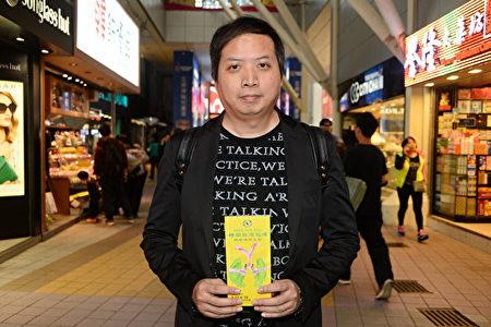Anh Vĩ Khải Lương, từng được Giải Âm nhạc Điện ảnh xuất sắc nhất năm 2011 (Ảnh: Song Xianglong).