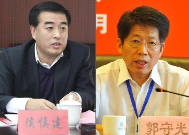 Bí thư Đảng ủy Tổng cục Địa chất Trung Quốc Hầu Thận Kiến (trái) và Bí thư Ban Kỷ luật Quách Thủ Quang (phải)