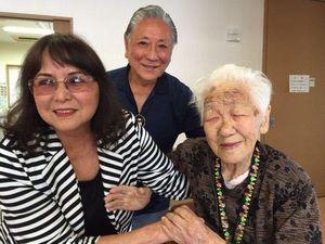người cao tuổi nhất thế giới