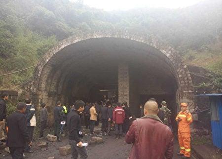 Sự cố nổ khí ga ở mỏ than Kim Sơn Câu thành phố Trùng Khánh làm 33 người thiệt mạng.