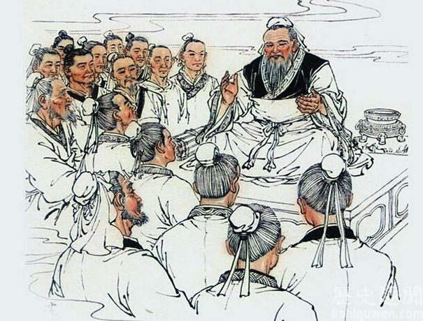 khong-tu gia tộc