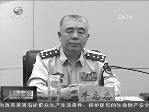 Ngưu Chí Trung, Phó Tư lệnh Bộ đội Cảnh sát vũ trang Trung Quốc bị khai trừ khỏi Đảng ngày 27/10.
