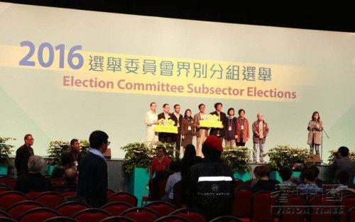 Ủy ban bầu cử Hồng Kông 2016 (Ảnh: Lishan).