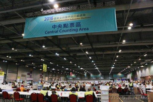 Khu trung tâm kiểm phiếu Ủy ban bầu cử Hồng Kông 2016 (Ảnh: Lishan).