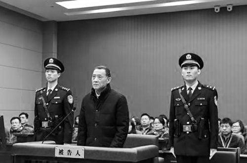 Xử án ông Triệu Thiếu Lân, cựu Thư ký trưởng và Ủy viên Thường vụ tỉnh Giang Tô.