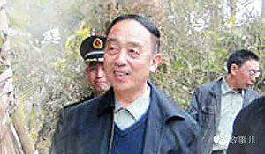 Ngày 9/7, quan to Điền Tu Tư bị lập án điều tra, là Thượng tướng Không quân thứ 3 sau Từ Tài Hậu và Quách Bá Hùng bị xử lý.