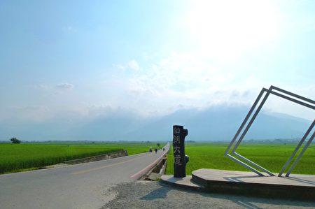 Brunswick Avenue Ikegami cảnh quan độc đáo nông thôn, trong nước và khách du lịch nước ngoài như nhau. (Aryl Long / The Epoch Times)