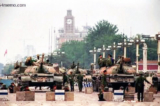 Trong văn kiện giải mật của CIA, sự kiện đàn áp dân chủ tại Thiên An Môn – Trung Quốc năm 1989 được nhiều người quan tâm.