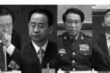 Từ trái qua phải: Chu Vĩnh Khang, Lệnh Kế Hoạch, Từ Tài Hậu, Bạc Hy Lai.