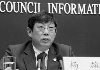 Ông Dương Hùng, cựu Thị trưởng thành phố Thượng Hải.