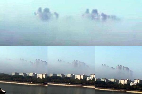 Ảo ảnh thành phố trên mây mới xuất trên vùng trời thành phố Lạc Dương (Ảnh chụp từ Youtube).