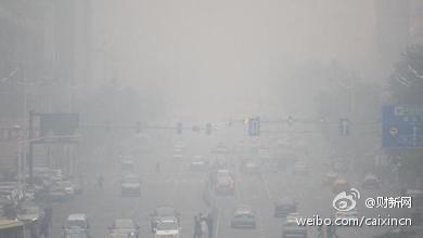 Sương mù ô nhiễm bao phủ rộng khắp Trung Quốc Đại lục ngày 3 và 4/1 vừa qua.
