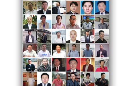 """""""Sự kiện 709"""": Trung Quốc bắt và sách nhiễu ít nhất 319 người đấu tranh nhân quyền"""