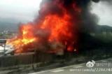 Trung Quốc: Tai nạn liên hoàn 19 xe trên đường cao tốc