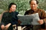 Mao Trạch Đông kết hôn 4 lần, nhưng chưa từng làm thủ tục ly hôn?