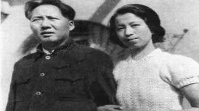Mao Trạch Đông và Hạ Tử Trân