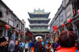 Trung Quốc: Các hình thức kiểm soát và tẩy não người dân (Phần 1)
