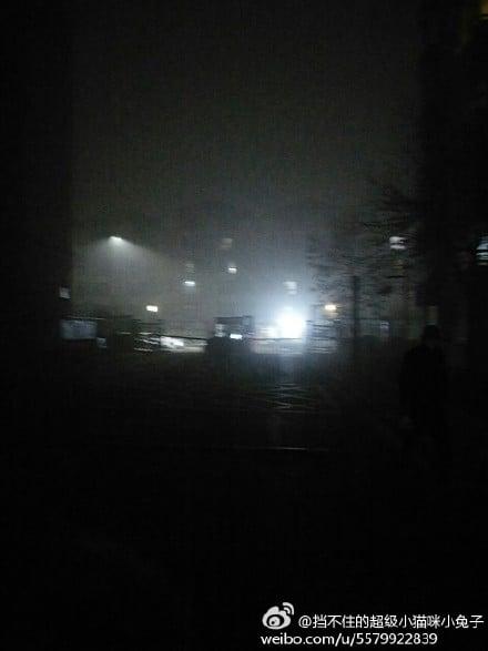 Sương mù ô nhiễm bao phủ rộng khắp Trung Quốc ngày 3 và 4/1 vừa qua.