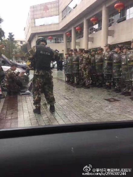 Vụ bắn súng giết quan chức cấp trên tại thành phố Phàn Chi Hoa tỉnh Tứ Xuyên gây chấn động.