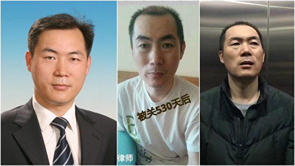 Luật sư Lý Xuân Phúc bị công an bức hại đến tâm thần phân liệt hồi tháng 7/2015, hiện nay tâm thần nạn nhân đang rất xấu.