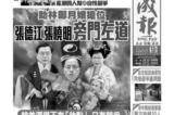 Hồng Kông: Nhiều rắc rối phe cánh trước bầu cử Đặc khu trưởng