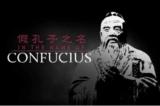 """Sự thật về việc """"mượn tên Khổng Tử"""" của Trung Quốc"""