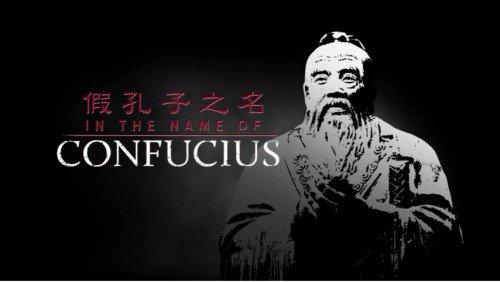 """Hình của phim """"Mượn tên Khổng Tử"""" (In the Name of Confucius)."""