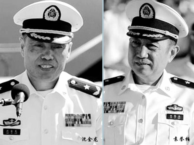 Ông Thẩm Kim Long, Tư lệnh Hải quân Trung Quốc mới được bổ nhiệm (trái) và ông Ngô Thắng Lợi (phải) vừa bị bãi nhiệm.
