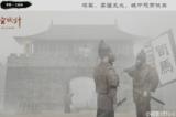 Dân mạng Trung Quốc chế chuyện hài về sương mù ô nhiễm