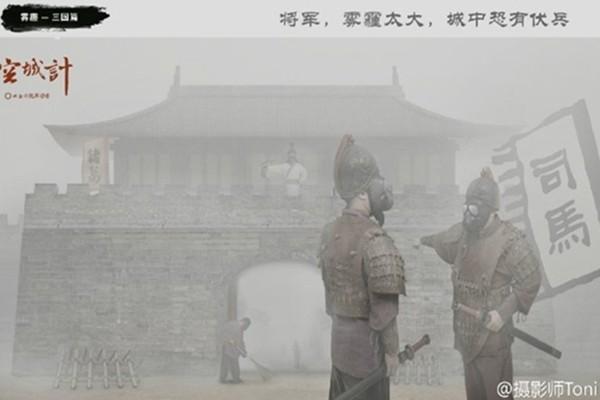 Thực hiện kế vườn không nhà trống để ứng phó sương mù ô nhiễm (Ảnh: Weibo Toni)