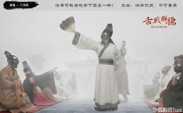 Khẩu chiến cùng quần Nho (Ảnh: Weibo Toni)