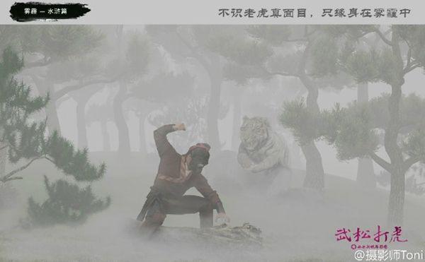 Võ Tòng đánh hổ (Ảnh: Weibo Toni).