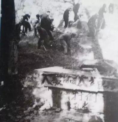 Đào mộ Khổng Tử trong thời Cách mạng Văn hóa