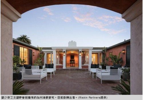 Biệt thự xa hoa cảnh biển một thời thuộc sở hữu của Lưu Đình, con gái cựu Chủ tịch nước Trung Quốc Lưu Thiếu Kỳ.