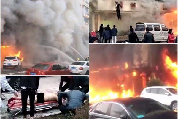Cháy tiệm mát-xa 20 người thương vong tại tỉnh Chiết Giang, Trung Quốc (Ảnh: chụp màn hình)